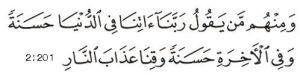 Al Baqarah 201-Robbana atina