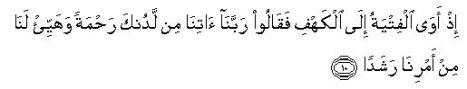 Al Kahfi 10