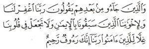 QS.Al-Hasyar 59  10