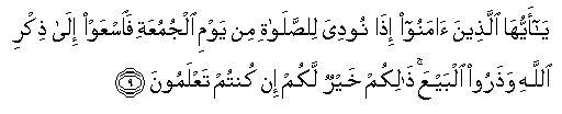 QS.Al-Jumuah 9