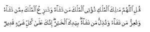 qs.ali imran 3  26 27