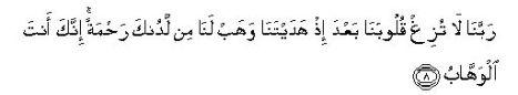 QS.Ali Imran 3  8