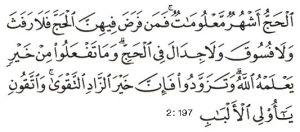 QS Baqarah 197
