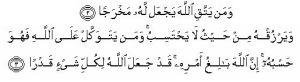 surat-at-talaq-bersih1