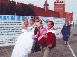 Pengantin di Lapangan Merah Moscow