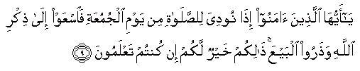 QS.Al-jumu'a 62   9